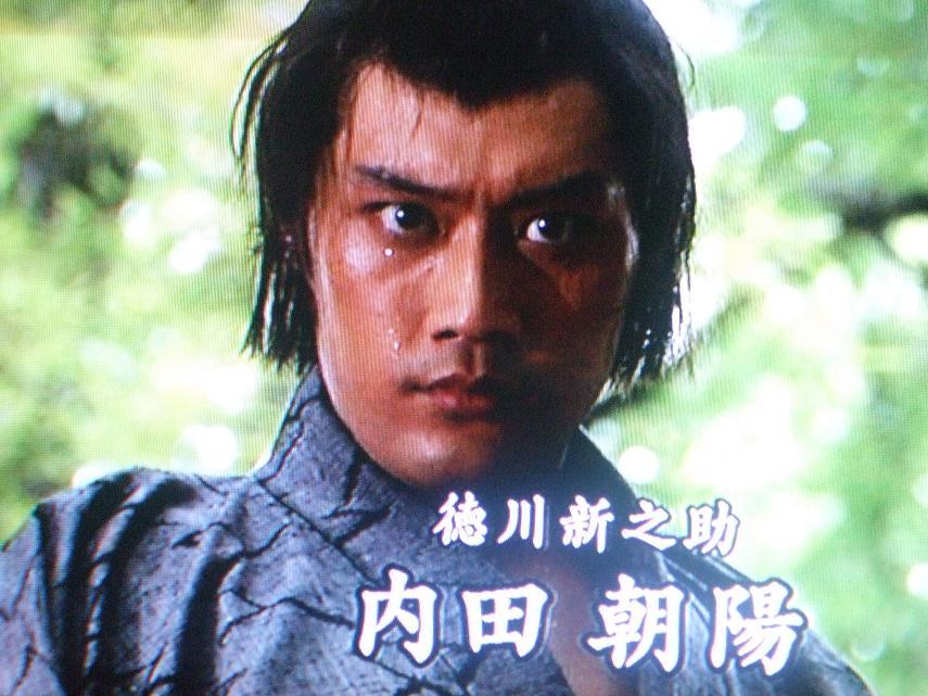 八代将軍吉宗の画像 p1_37